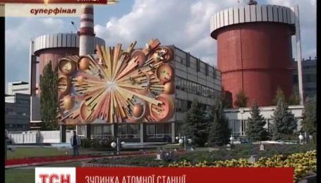 Усі три блоки Южноукраїнської атомної станції зупинилися