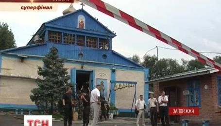 «Запорізькі паламарі» визнанні винними у підриві Свято-Покровського храму