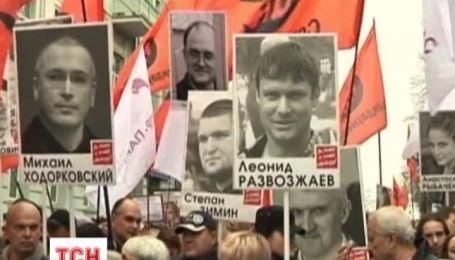 В Москве тысячи россиян вышли на марш с требованием освободить политзаключенных