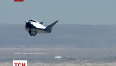 Перше випробування космічного таксі у Каліфорнії завершилося невдачею