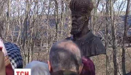 На Харьковщине открыли памятник русскому царю Александру Третьему