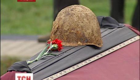 На Киевщине похоронили воинов Великой Отечественной Войны, которых почти 70 лет считали пропавшими без вести