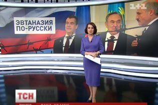 """ТСН створила пародію на російський фільм """"жахів"""" про Україну та асоціацію з ЄС"""