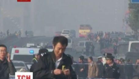 Серия взрывов прогремела в Китае
