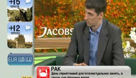 В Україні понад 4% території покриті сміттєзвалищами