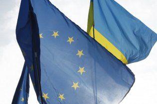 Сегодня в Вильнюсе открывается судьбоносный для Украины саммит Восточного партнерства
