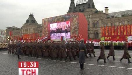 У Москві на Красній площі пройшов історичний марш