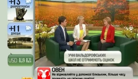 В Украине увеличивается количество школ с альтернативными методами обучения