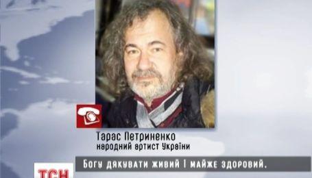 Золотой голос страны Тарас Петриненко попал в ДТП