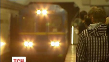 Чиновники купили вагони метро вчетверо дорожче і тепер хочуть підняти ціну на проїзд