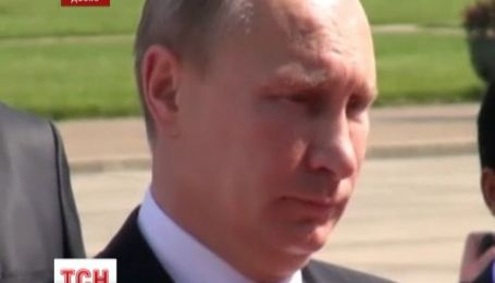 Путин получил почетный 9 дан тхэквондо