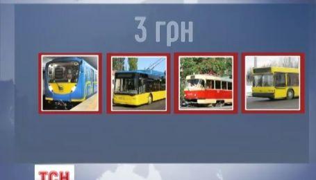 С нового года стоимость проезда будет стоить 3 гривны