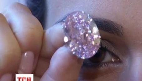 У Женеві гігантський рожевий діамант продали за 83 мільйони доларів