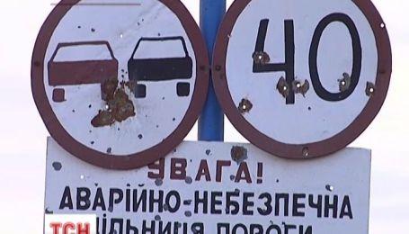Фахівці оцінили ситуацію на греблі Каховського водосховища, як критичну