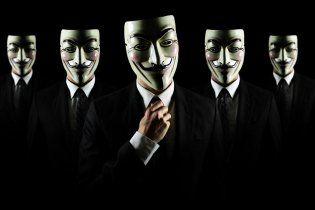 Anonymous взломали серверы украинской таможни и обнародовали секретные документы