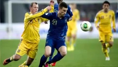 Французские болельщики не могут простить своей сборной поражение от Украины