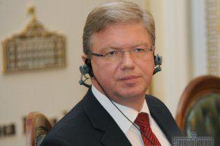 ЄС відкладає роботу з Україною щодо угоди про асоціацію - Фюле