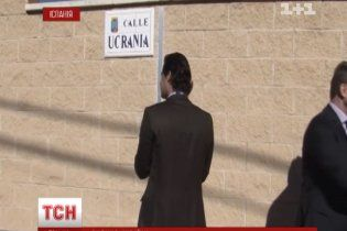 В Іспанії перейменували вулицю на честь України