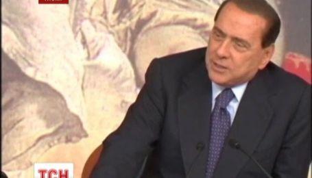 Берлускони лишили лишили депутатской неприкосновенности