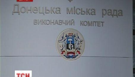 За взятку в три тысячи гривен донецкому чиновнику грозит до 10 лет тюрьмы