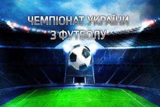 Ключові події 5-го туру чемпіонату України з футболу