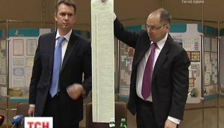 Виборчий бюлетень України став рекордної довжини