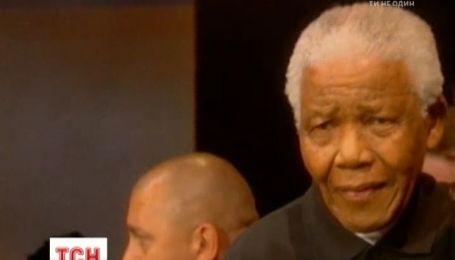 Умер символ национального единства Южной Африки