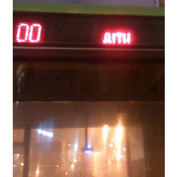 Біля КМДА розбився автобус з міліціонерами