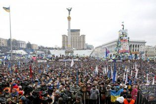 """Дивіться на ТСН.ua онлайн-трансляцію круглого столу """"План дій для країни"""""""