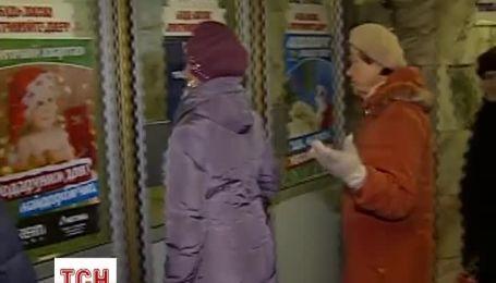 Вибухівку в київському метро шукають експерти з собаками