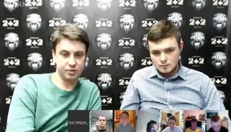 Циганик: Дніпро навчився грати, Шахтар продав, Металіст перекис
