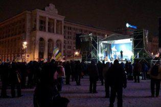 """Евромайдан пел и танцевал, когда """"Беркут"""" уничтожал последние баррикады"""