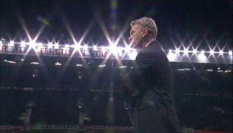Манчестер Юнайтед - Шахтер - 1:0. Видео гола Джонса