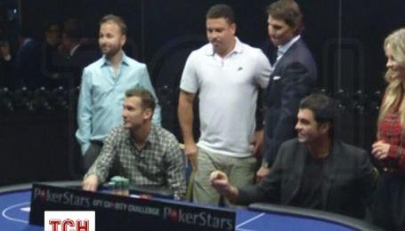 Надаль обыграл в покер Шевченко и Роналдо