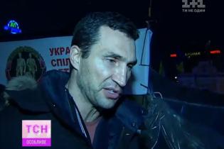 Кличко пообіцяв одружитися з Панеттьєрі щойно закінчиться Євромайдан