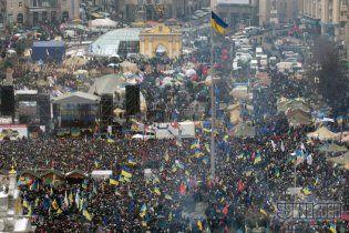Євромайдан і Антимайдан зійдуться у футбольному протистоянні