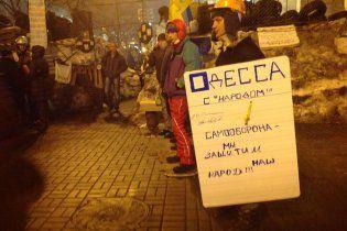 Євромайдан сьогодні о четвертій ранку могли розігнати через від'їзд Януковича до Москви