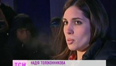Участницы российской панк-группы Pussy Riot получили амнистию