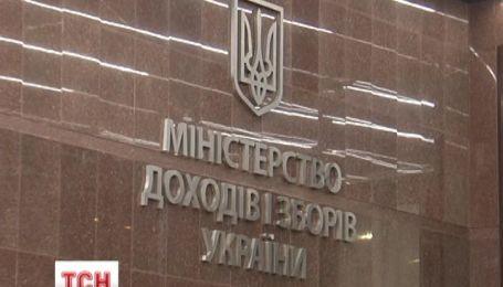 Количество налогов в Украине сократят вдвое