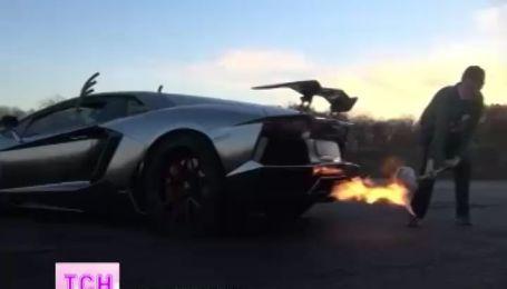 Британский блогер-автомобилист заявил, что запек индейку с помощью суперкара