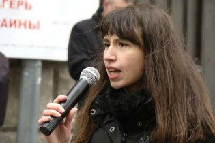 """Вооруженная группа Татьяны Чорновол не отчитывается о своей """"антикоррупционной"""" деятельности"""