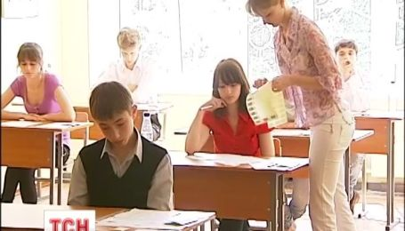 Міносвіти відкрило реєстрацію на ЗНО