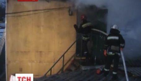 Пожар произошел на привокзальном рынке в Кировограде