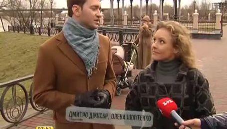 На Новий рік Козловський доходив до кондиції у Білик, а Литовченко святкувала у Вифлеємі