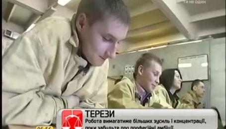 Студенты Заволжского ПТУ сняли клип о сварщиках