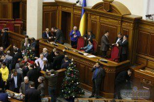 Депутати ухвалили бюджет-2014 без обговорення