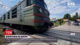 Новости Украины: в Ровно железнодорожник спас жизнь пешеходу