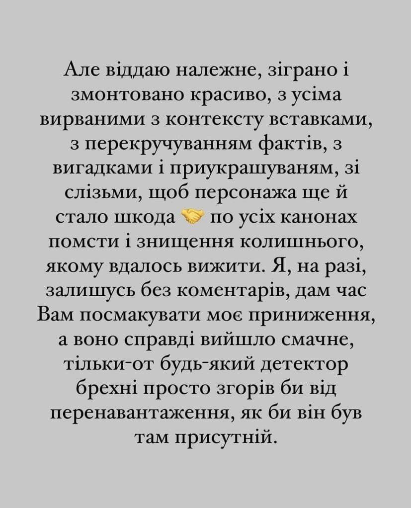 © instagram.com/pustovit
