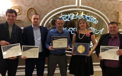 """Львівська компанія """"ГЕОБУРПРОЕКТ"""" отримала відзнаку """"Компанія року-2018"""""""