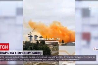 """Новини України: аварія на """"Рівнеазоті"""" - чи немає забруднюючих речовин у повітрі"""